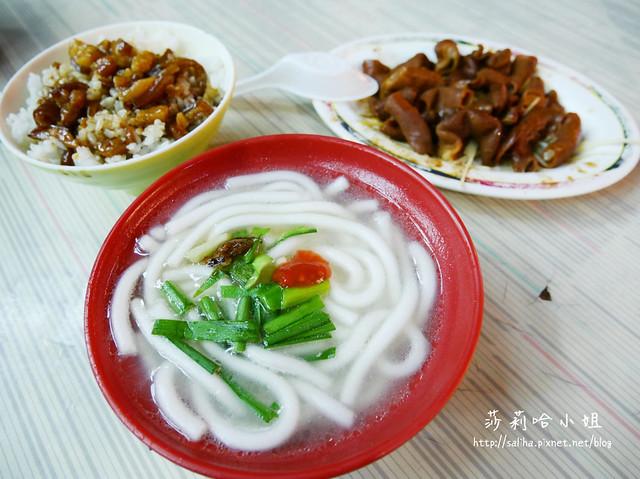好吃米苔目 (3)