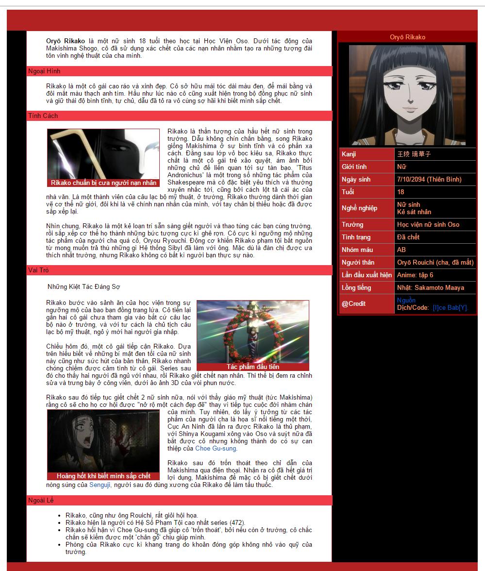 [Psycho Pass] Oryō Rikako  15102337554_c7a5a1eeff_o