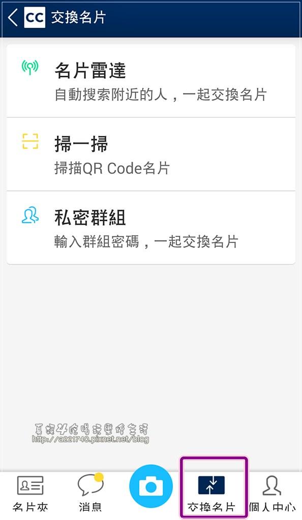 04-514-11-1Screenshot_2014-11-06-10-49-28