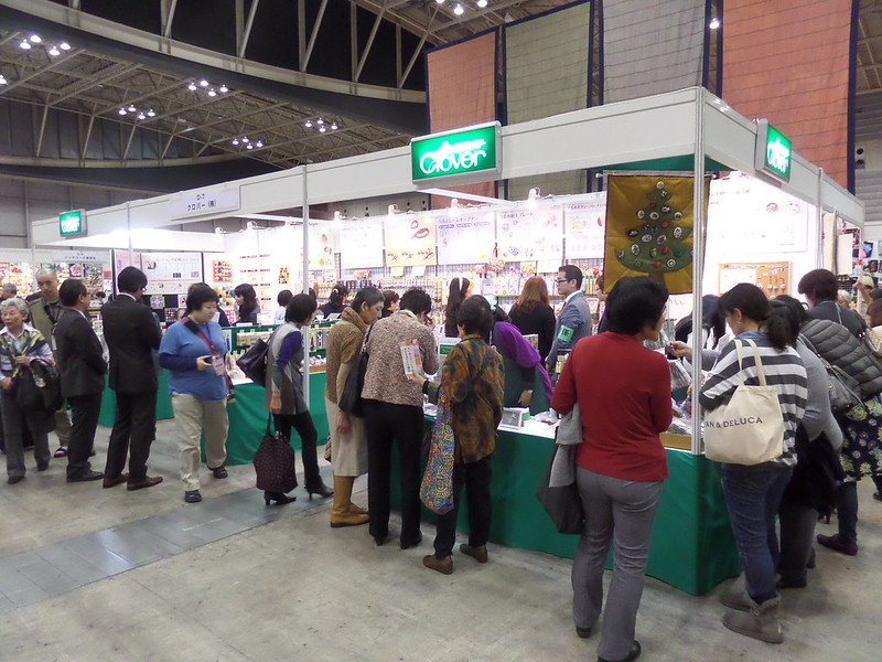 Clover Stand