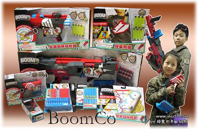 boom-gm