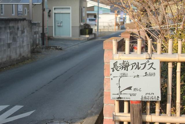2014-02-01_00021_宝登山