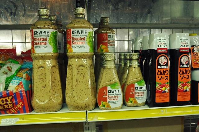 Kewpie Roasted Sesame Japanese Dressing