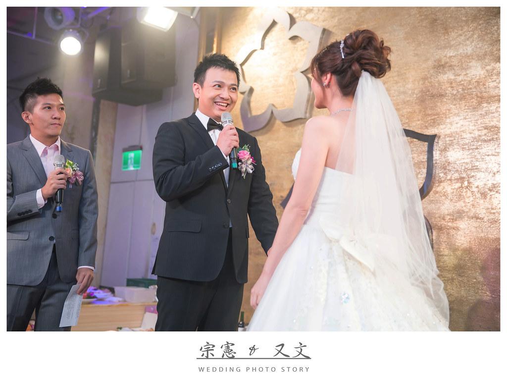 京采飯店婚宴,京采飯店婚攝,新店京采,台北婚攝,婚禮記錄,婚攝mars,推薦婚攝,嘛斯影像工作室,021