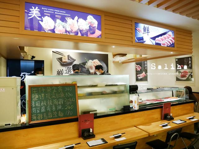 負55生魚片丼 (13)