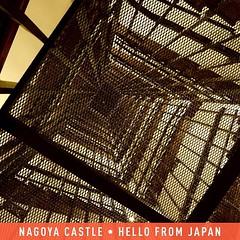 บันไดวน ทางขึ้นปราสาทนาโกย่า #เที่ยวญี่ปุ่น #ทราเวิลโปร #instaplace #instaplaceapp #place #earth #world  #japan #JP #seki #nagoya #street #day