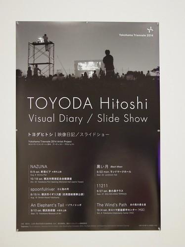 TOYODA Hitoshi Visual Diary / Slide Show
