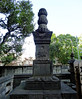 Grave of Abe Masatsugu (side view)
