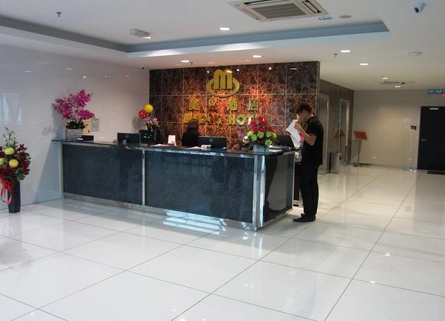 Medan Hotel, lobby
