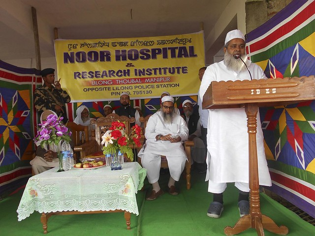 Maulana Badruddin Ajmal delivering speech.