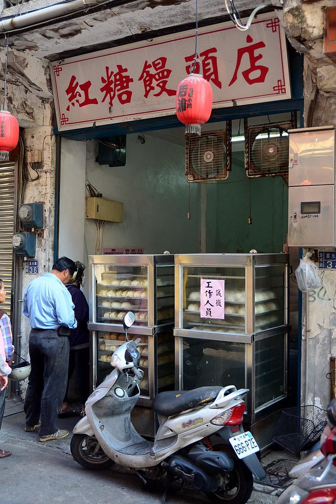 紅糖饅頭店