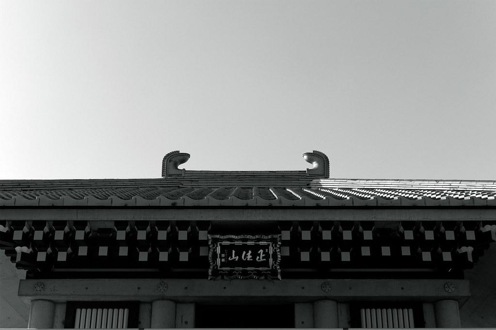 阿弥陀院|大阪府三島郡島本町