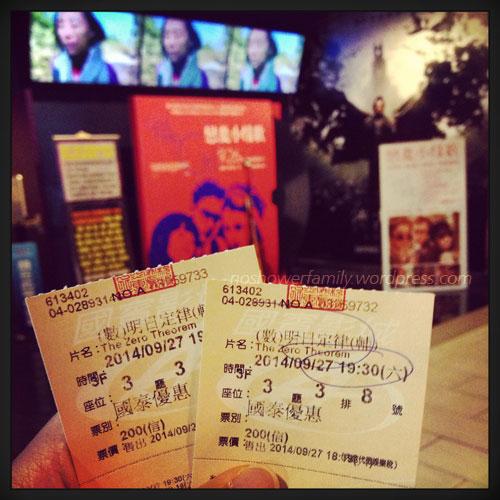 Movie Time:The Zero Theorem