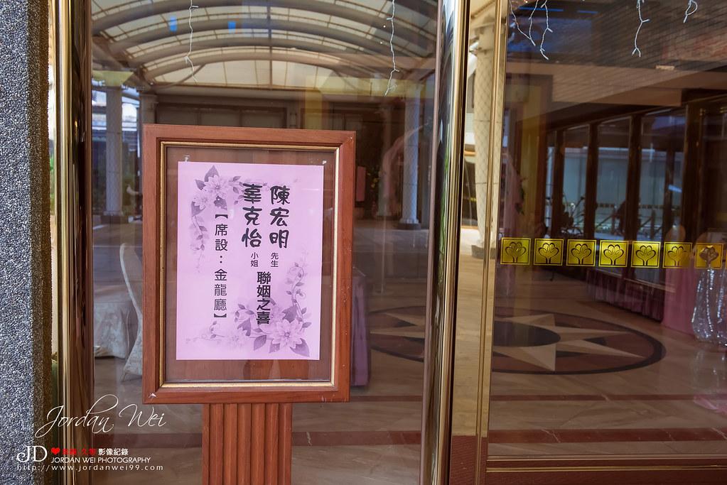 宏明&克怡WEDDING-003