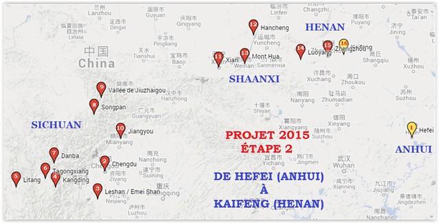 2015-Projet Chine du Sud-ouest
