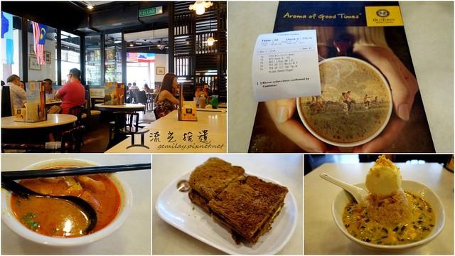 Sabah Food-05
