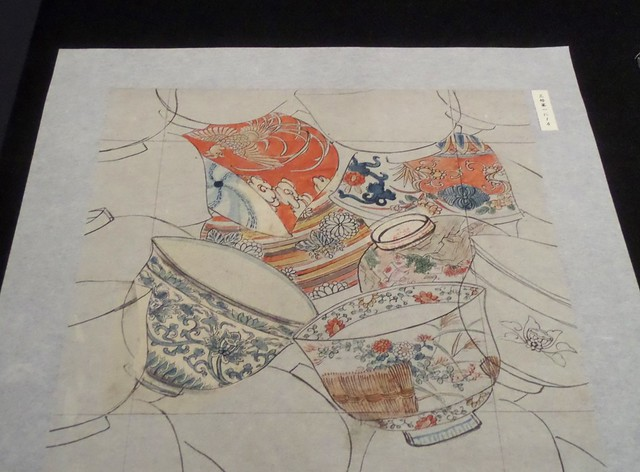 Tea Cup Drawn Design at Kawashima Textile Museum