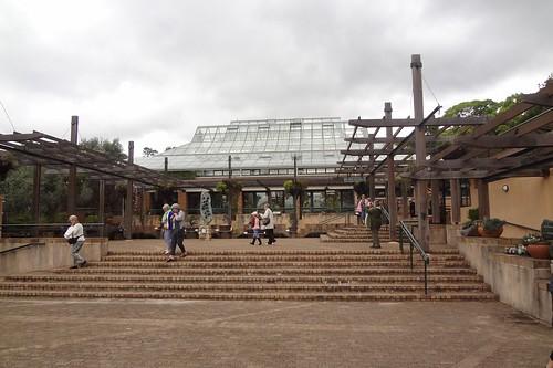 Вход в Кирстенбосский ботанический сад