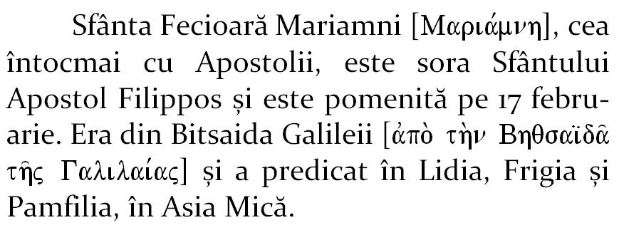 Mariamni