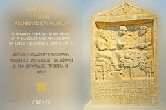 Greece, Macedonia,  Thasos island, funerary stele with greek inscription, Aegean sea