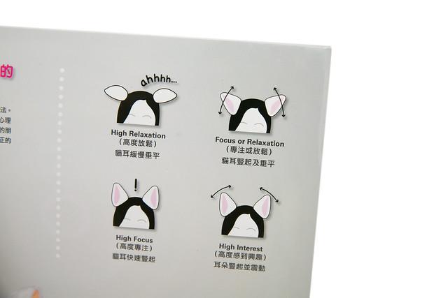 可愛的科技!貓的秘密智能控制貓耳 @3C 達人廖阿輝