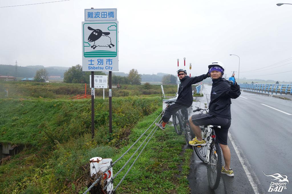 hokkaido bike tour41