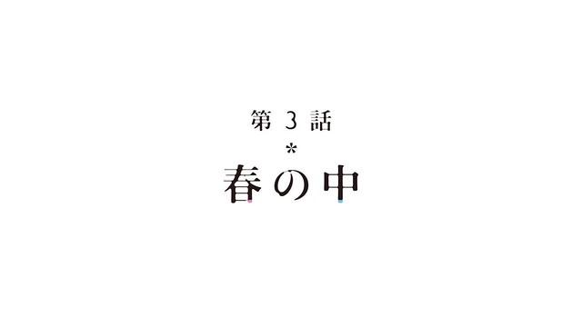 KimiUso ep 3 - image 34