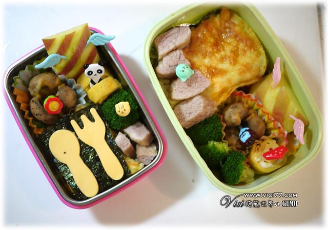 兒童便當─餐具 (2014午餐便當緣起&菜色挑選&準備 ...