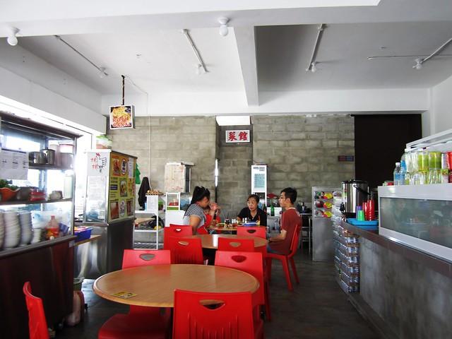 Tasty Taste Cafe 2