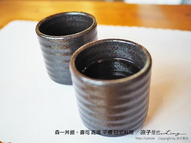 森一丼飯。壽司 高雄 平價 日式料理 5