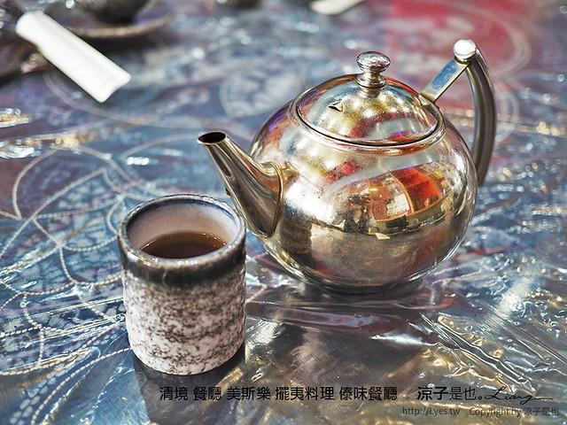 清境 餐廳 美斯樂 擺夷料理 傣味餐廳 9