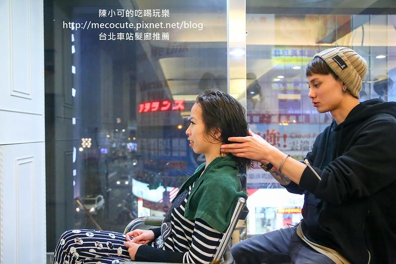 【台北車站髮廊】DOS Hair Salon (玥汏髮藝),染髮、剪髮推薦Henry髮型設計師