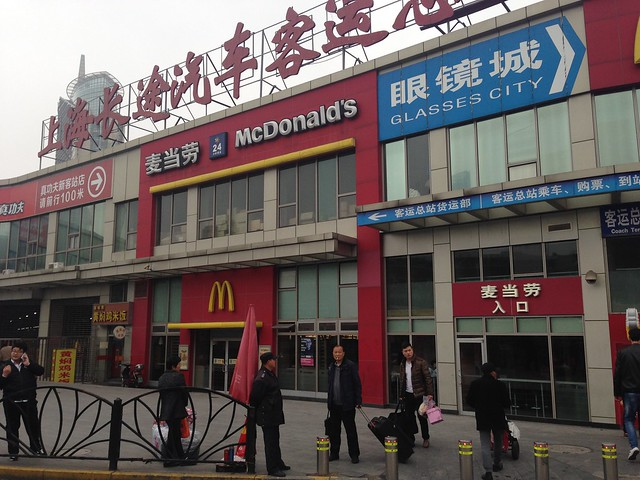 McDonald's, Shanghai Railway Station