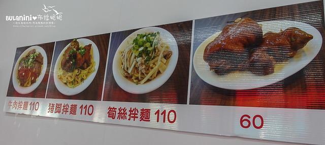 高雄美食小吃-駁二美食-港園牛肉麵