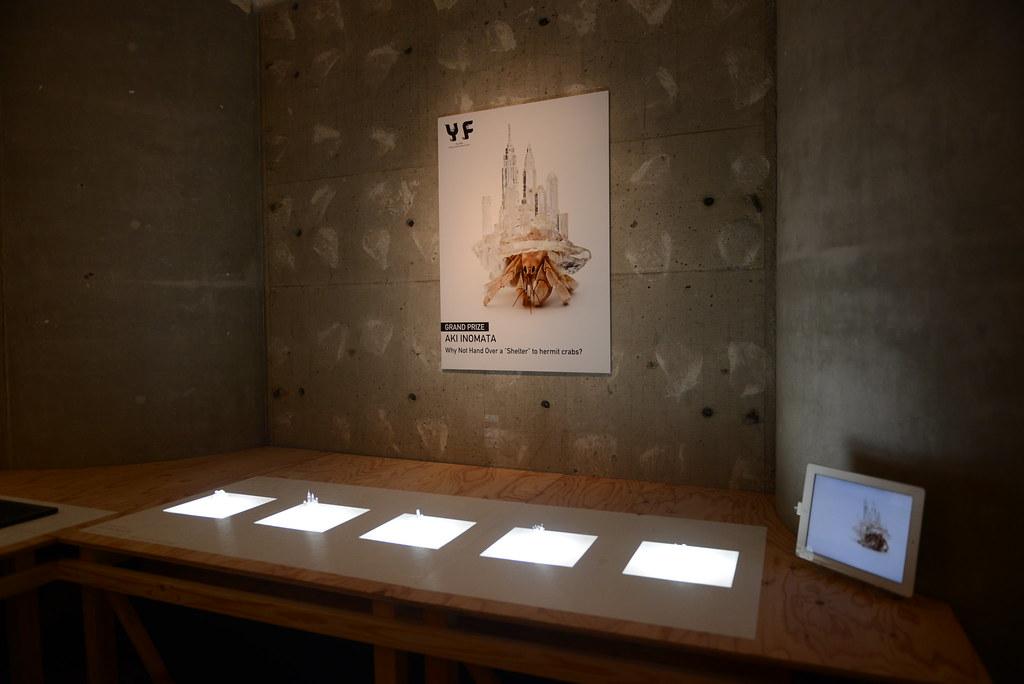 YouFab Global Creative Awards 2014 Exhibition