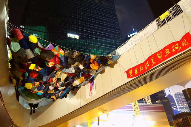 201410 HK Umbrella Movement (7)