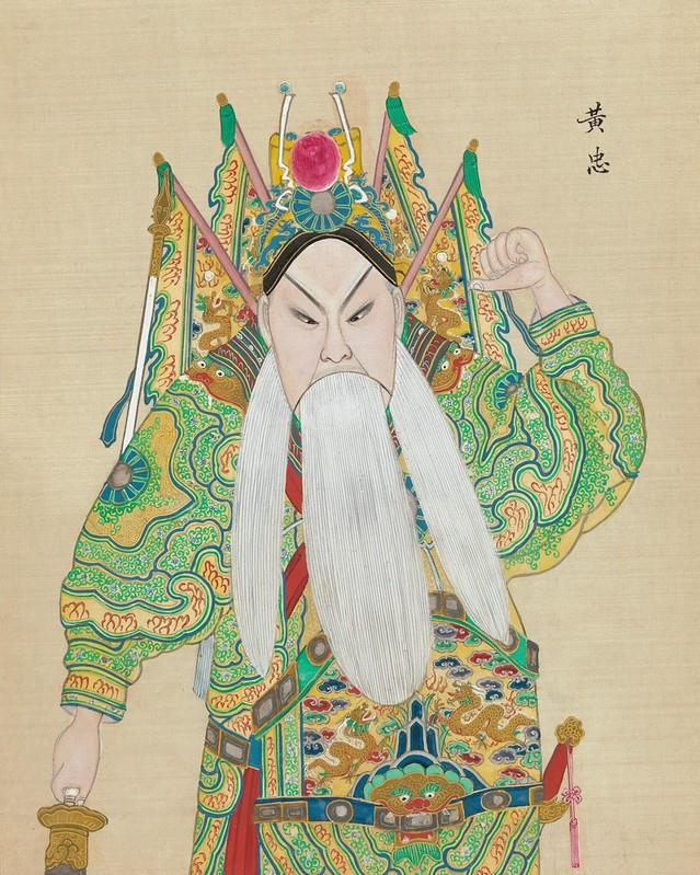 Chinese Opera figure m