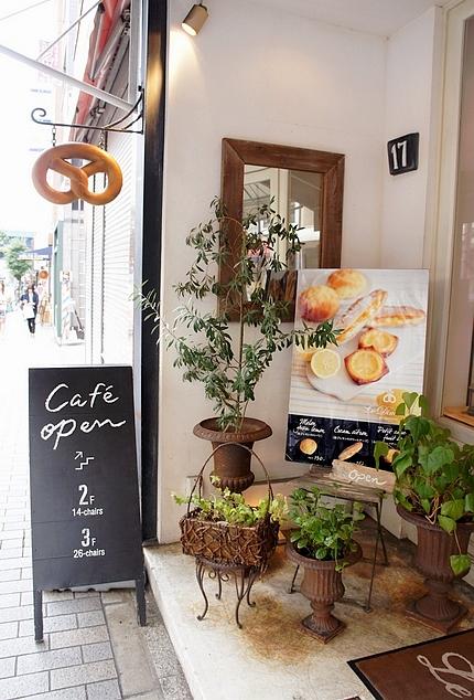 神戶港搭船神戶下午茶03版頭