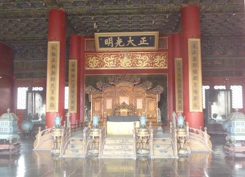 Beijing-Cité Interdite-Pureté Céleste (7)