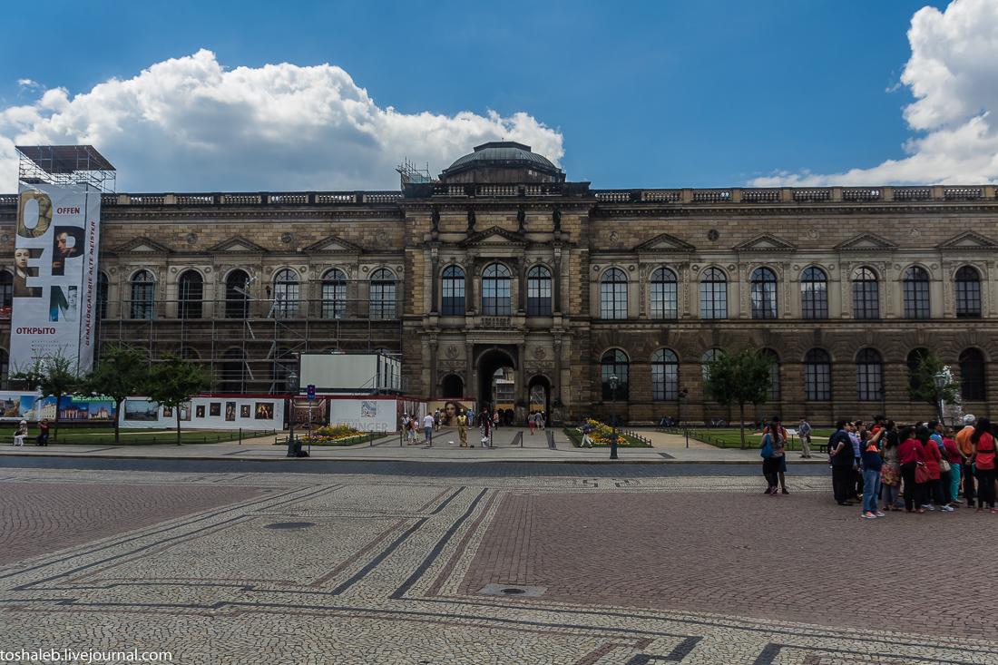 Дрезден-9