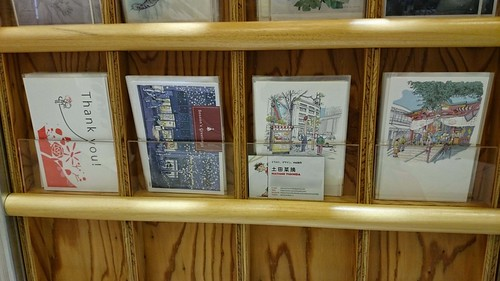 東急ハンズ銀座店 2014/10