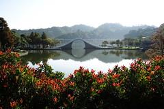 大湖公園錦帶橋