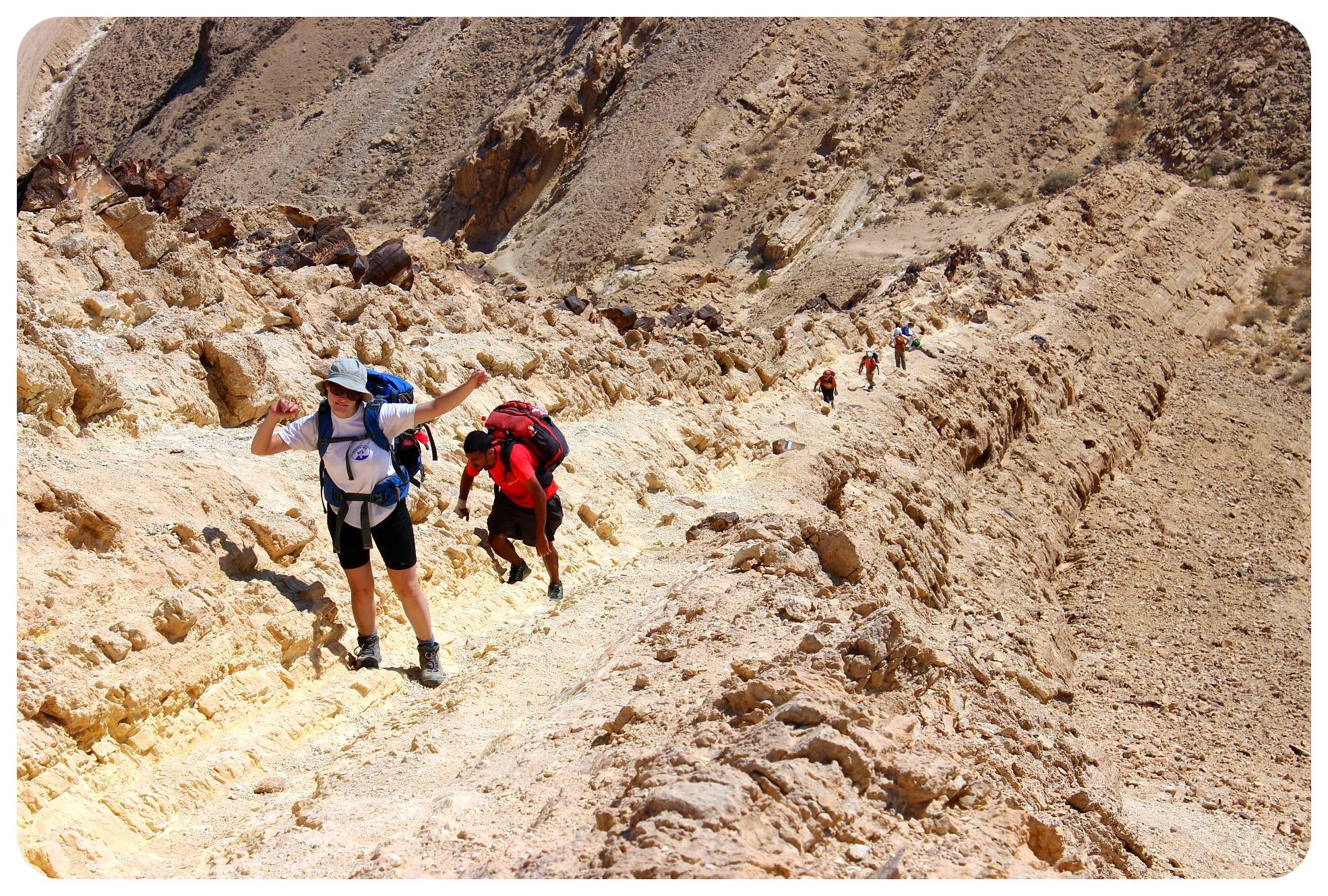 big fin hike israel