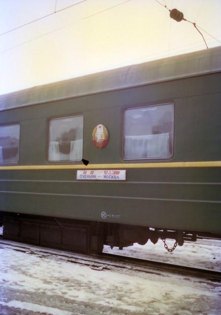 シベリア鉄道 モスクワ-平壌 サボ