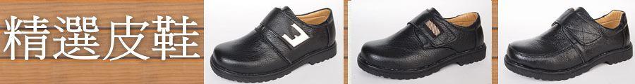 test shoe
