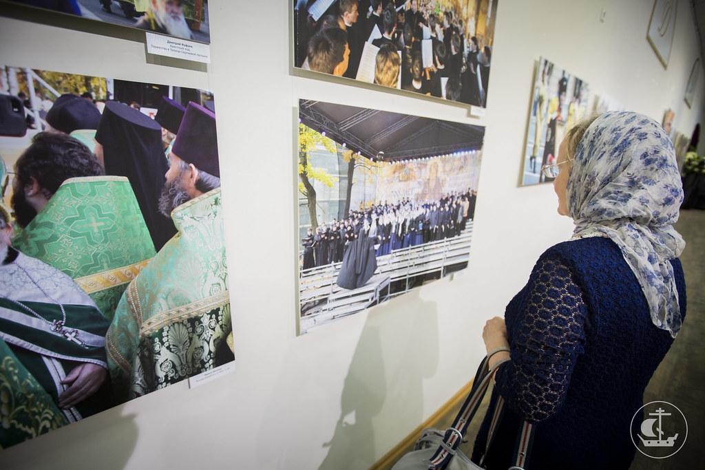 """30 октября 2014, Фотовыставка """"Сергий Радонежский - 700 лет: фотоотблеск"""" / 30 October 2014, Photo exhibition """"Sergius of Radonezh - 700 years: displaying via photo"""""""