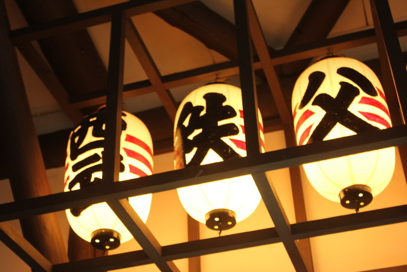 2014-02-01_00463_宝登山