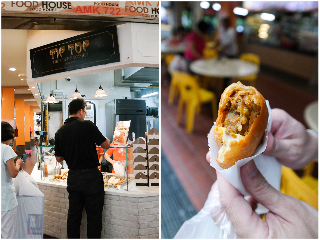 Ang Mo Kio Central Food: Tip Top Curry Puff