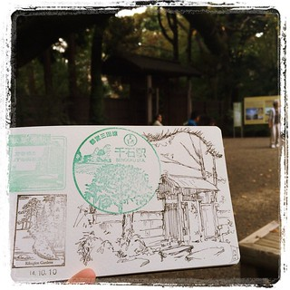 #japon #urbansketch #platinum #carbon #fountainpen #moleskine