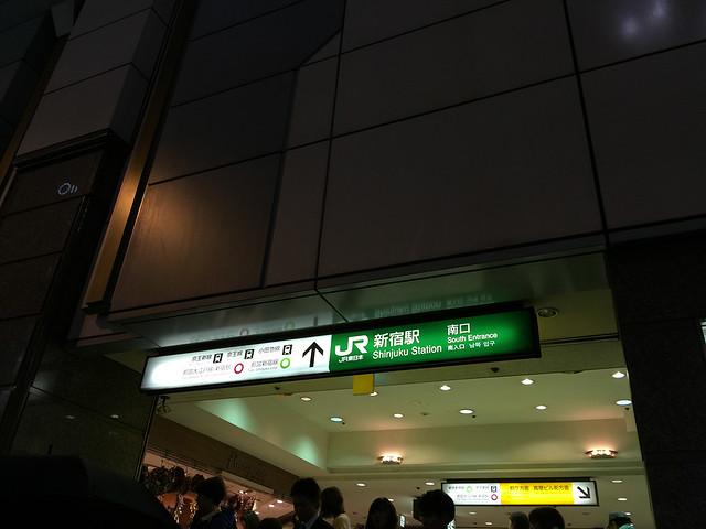 27_shinjuku